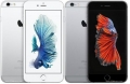 factory unlocked iphone 6s 16GB original in store sealed full kits box