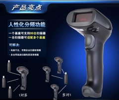 FJ-6 Bar Code Scanner with USB Wireless Receiver/Wireless 1D Laser Barcode Scanner