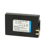 BP80W Battery for Samsung Digital Camera