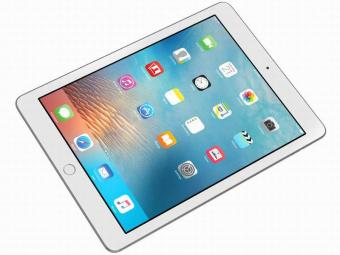 Apple iPad Pro 2016 9.7 inch